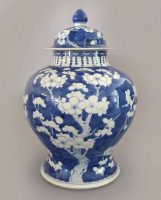 Chinese Export Prunus Vase and Lid