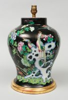 Chinese Famille Noire Vase Lamp-Main Front Bird View