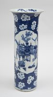 Chinese Blue and White Straight Sided Open Vase, Circa 1890