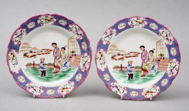 English Pair of Minton Dessert Plates, Circa 1852
