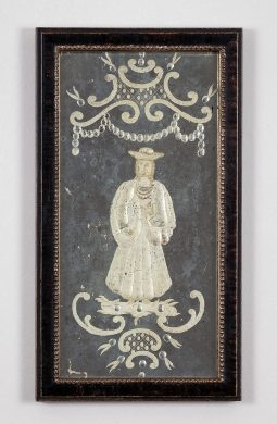 Venetian Etched Mirror Panel, Framed