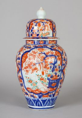 Japanese Imari Vase and Lid
