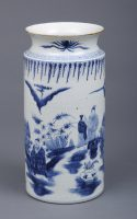 Large Chinese Export Cylindrical Open Vase-Main Front View