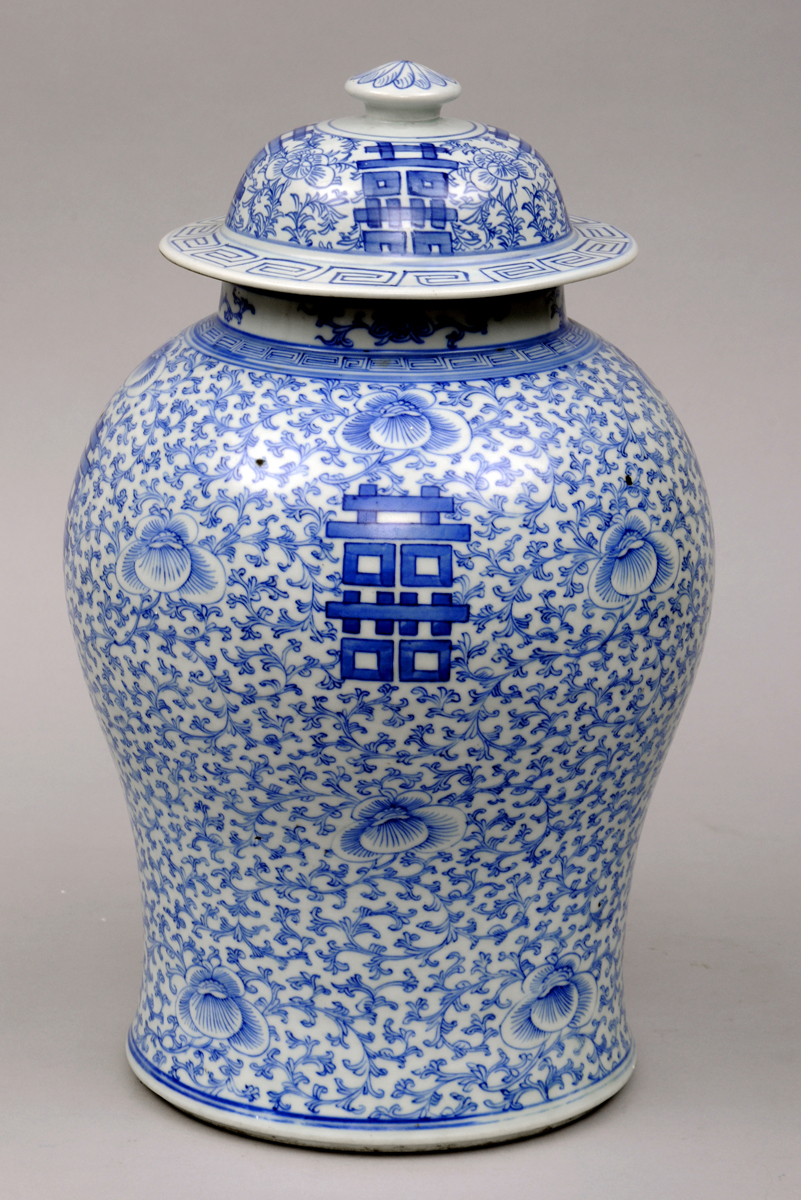 Asian pottery large lidded vase