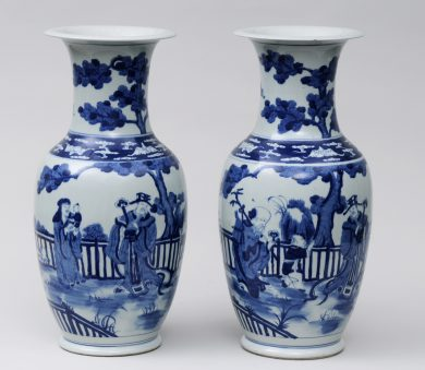Pair Chinese Blue & White Open Vases